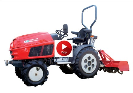 Video - TeraTRAC Tractor Launch